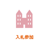 menu-icon15
