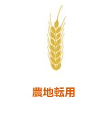 menu-icon22
