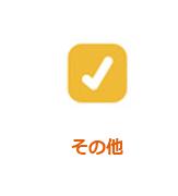 menu-icon26